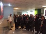 پنجمین موزه روانپزشکی دنیا در تهران | موزه روانپزشکی دانشگاه علوم پزشکی تهران افتتاح شد