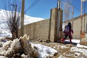 زمستان سخت دانشآموزان روستایی