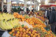 گرانی میوه در ۲۴ استان