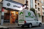 دستگیری از نیازمندان با مشارکت در طرح «همنمک»