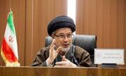 اظهارنظر دبیر شورای عالی انقلاب فرهنگی درباره تعیین محل مشخص برای بیان اعتراضات