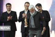 جشنواره تئاتر کُردی سقز با معرفی برگزیدگان به کار خود پایان داد