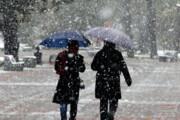 بارش برف و باران زنجان را دربر میگیرد