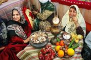 آشنایی با آداب و رسوم شب یلدا در یزد