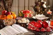 آشنایی با آداب و رسوم شب یلدا در اصفهان