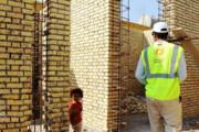 ۴۶۷ میلیارد تومان برای بازسازی در خراسان رضوی توزیع شد