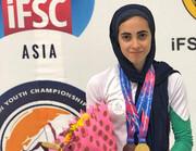 سنگنوردی نوجوانان و جوانان قهرمانی آسیا؛ دومین مدال بر گردن راحیل رمضانی
