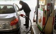 این پمپ بنزینها هوا به مشتریانشان میفروشند!