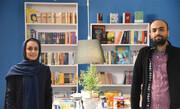 زوج مشهدی با وام ازدواج کتابفروشی تاسیس کردند