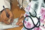 مهار پدیده زیرمیزی پزشکان در کهگیلویه و بویراحمد