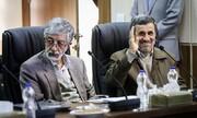 پیوستن به FATF در دولت احمدی نژاد محرمانه پیگیری میشد؟