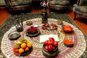 آشنایی با مراسم شب یلدا در همدان