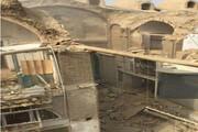 تخریب سقف یکی از سراهای بازار اراک؛ از شایعه تا واقعیت