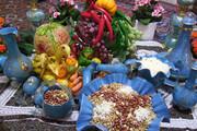 آشنایی با آداب و رسوم مردم چهارمحال و بختیاری در شب یلدا