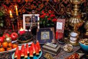 آشنایی با آداب و رسوم مردم زنجان در شب یلدا