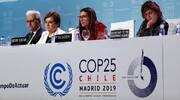 پایان COP25: طولانیترین گفتگوی اقلیمی با سازش پایان میگیرد