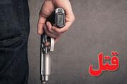 قتل چوپان ۶۳ ساله به وسیله سلاح سرد در دهلران