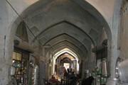 هشدار نسبت به ریزش سقف بازار ۷۰۰ ساله شهرضا