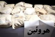 ۵۰ کیلوگرم مواد مخدر در مرزهای ماکو کشف شد
