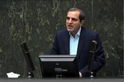 تذکر ۲۵ نماینده مجلس به دولت | چرا منشأ بوی بد تهران را پیدا نمیکنید؟