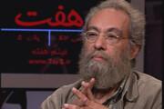شکایت یک حقوقدان از مسعود فراستی   «لمپن» دردسرساز شد