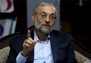 جوادلاریجانی از ستاد حقوق بشر قوه قضائیه رفت | حکم رئیسی برای معاون سابق جلیلی