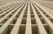 ایجاد ۱۰ هزار قبر جدید در بهشت زهرا پس از شیوع کرونا