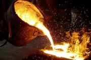 برگزاری همایش ملی ریختهگری مداوم فولاد در بندرعباس