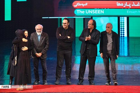 گزارش تصويري: مراسم اختتامیه سیزدهمین جشنواره بین المللی سینما حقیقت