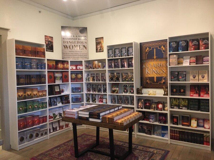 کتابفروشی مارتین