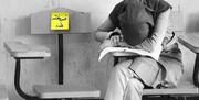 ناگفتههای متهم صندلیفروشی در دانشگاهها | قیمت هر صندلی دانشگاه و نقش مدیر یک خیریه
