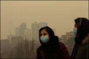 آخرین گزارش کیفیت هوای تهران | آلودگی تا کی ادامه دارد؟