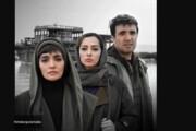 نیلگون با بازیگر مانکن به خلیج فارس رسید