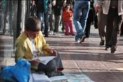وجود ۲ هزار کودک بازمانده از تحصیل