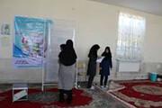 سنجش ساختار قامت زنان روستایی در اردبیل