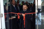 نخستین رویداد استارت آپ ویکند کردستان