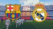 بارسلونا و رئال مادرید آماده برای الکلاسیکو؛ بزرگترین دربی جهان | آمارها چه میگویند