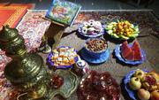 آشنایی با آداب و رسوم شب یلدا در برخی شهرهای استان مرکزی