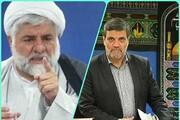 آمریکا دو قاضی مشهور ایرانی را تحریم کرد