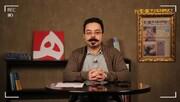 همشهری TV | کتاب کودک و نوجوان درخشان نداریم؟