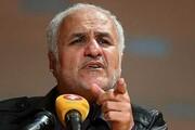 واکنش سپاه به ادعای کذب حسن عباسی درباره گروگانگیری | محکومیتهای اجرا شده و نشده تئوریسین خودخوانده اصولگرا