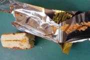 مسمومیت کودک چالوسی به خاطر خوردن کیک آلوده صحت ندارد