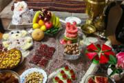 برگزاری مراسم شب یلدا در تاسیسات گردشگری استان