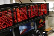 بازار سرمایه نیاز به استراحت دارد   هجوم نقدینگی از بانکها
