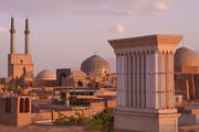 تخریب سازهای غیرمجاز در بافت جهانیشهر یزد