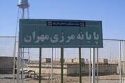 ممنوعیت تردد زائران ایرانی از مرز مهران