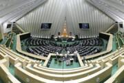 موافقت با دوفوریت طرح «شفافیت هزینههای تبلیغات انتخاباتی» | مخالفت با تفحص از قراردادهای خرید هواپیما