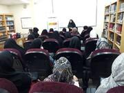 مشاوره رایگان شهروندان در منطقه۱۸