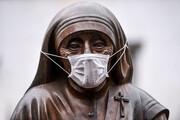 عکس روز: سنت ترزا ماسک میزند