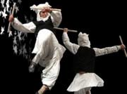 مجله موسیقی نواحی ایران